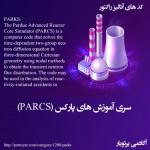 https://www.partoyar.com/uploads/media/کد محاسبات نوترونیک قلب راکتور پارکس - parks